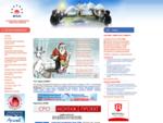 Ассоциация Предприятий Индустрии Климата | Кондиционеры, вентиляция, отопление в России