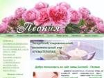 Сайт Анны Басовой - Пеония