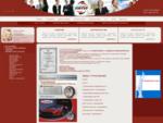 Страхование каско осаго автострахование страхование автомобиля калькулятор каско Россия Санкт-Петер