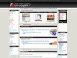 Przydatne programy na telefon komórkowy - aplikacje Java, Symbian. Baza telefonów - Nokia, Sony E