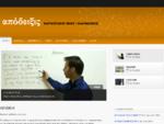 Φροντιστήριο Μαθηματικών Μέσης Εκπαίδευσης Μαθηματικός Δωρεάν Βιντεομαθήματα Τυπολόγια Εκδόσεις