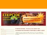 Αποφράξεις Βύρωνας Αθήνα | Αποφράξεις Βύρωνας – Στέργιος Βασίλειος