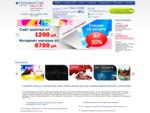Создание сайта 1000р 9000 сайтов создать интернет магазин 6700 р визитку - 1200р. Сделать сайт с ди