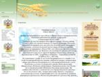 Агропромышленный союз россии официальный сайт