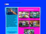 Тренировочно-коррекционный аквакомплекс против лишнего веса, жира и целлюлита. Худейте с нашей пом