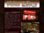 Антикварный магазин Коллекция Древностей, арбат 36, купить старую икону в Москве, продать икону,