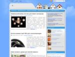 Архидейли - архитектура и строительство, дизайн интерьера