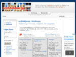 Architekton. gr - Κατάλογος