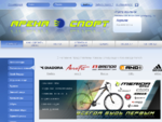Аренаспорт велосипеды воронеж, беговые дорожки воронеж, палатки воронеж, велотренажеры воронеж,