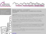 Διαχείριση κτιρίων πολυκατοικιών Γαλάτσι | ARGOIL SERVICE