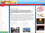ArgolidaHotels. gr--Ξενοδοχεία Αργολίδας