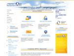 Электронная отчетность через Интернет — АРГОС —