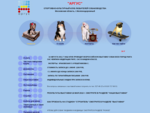 АРГУС - Спортивно-Культурный Клуб Любителей Собаководства, МО г. Железнодорожный