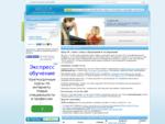 Аргус-М - Тесты с ответами для школ и ВУЗов