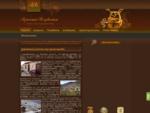 Παραδοσιακός ξενώνας στην ορεινή Αρκαδία | Βυτίνα διαμονή, ξενωνες Δημητσανα διαμονη Λεβιδι ξενωνες ..
