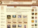Интернет-магазин рукоделия Ариадна Рукоделие наборы для вышивания, вышивка крестом, аксессуары