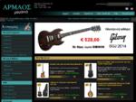 Armaos Music - Μουσικά όργανα, Μουσικά βιβλία, DVD, Αξεσουάρ
