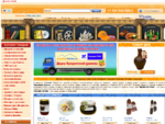 Армения Онлайн - Армянский интернет магазин, продукты из Армении, Арарат, Армяне, журнал Ереван,