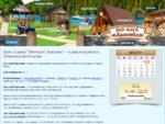 База отдыха Эко-клуб Армиево Туризм и отдых в Пензенской области