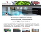 Армакс групп - управление недвижимостью, инжиниринг и нанотехнологии, госпоставки