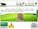ARNDT Europa Discount | ARNDT Europa Discount Landwirtschaftlicher Zubehörhandel