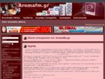 Δίκτυο συνεργατών του Aromafm. gr
