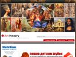 Мировая культура, история искусств. Исторический портал изобразительного искусства, культуры и тв
