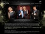 Организация праздников в Москве, организация свадьбы Москва