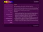 Арт-Студия Успех Рекламное Агенство г. Саранск Все виды рекламы, разработка сайтов.
