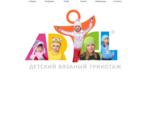 Артель - Верхняя детская одежда оптом от производителя