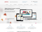 Студия Артекс   Создание сайтов в Ставрополе, разработка сайтов, заказать сайт, разработка интер