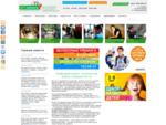 АртЛичность - Профориентация, выбор профессии, специальности для школьников и студентов в ...