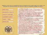 Ψηφιδωτά, ψηφιδωτά δάπεδα, Εκκλησιαστικά ψηφιδωτά, Κατασκευή ψηφιδωτών, ψηφιδωτά Μάρμαρα, Βυζαντινά ..