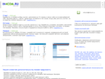 Cайт веб-студии Инфоком - In4Com Web Studio - Создание веб-сайтов, домен ру и хостинг под web-сайт