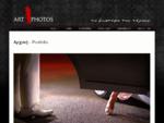 Αρχική - Portfolio » Artphotos – Φωτογραφικό Στούντιο Τρίπολη – Φωτογραφίσεις Γάμων, Βαπτίσεις, ...