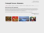 Картины на заказ в СПб - персональный сайт художника