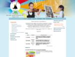 Детская школа искусств №1 города Сочи