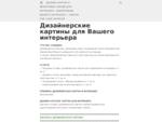 | Аrtsled. ru - Дизайн логотипа за 3 дня!