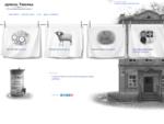 артель Васисуалия Уткина - дизайн логотипа, дизайн сайта