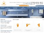 Сантехника | Инженерная сантехника | Дверная фурнитура | Оптом | Доставка