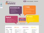 asfaleia365. gr - Ασφάλεια ζωής , υγείας , πυρός , αυτοκινήτου , φωτοβολταϊκών