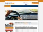 Ασφάλεια αυτοκινήτου - Ασφάλειες αυτοκινήτων | asfaleies. net. gr
