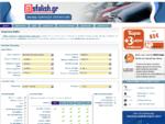Online Ασφάλεια Αυτοκινήτου από όλες τις Ασφαλιστικές Εταιρείες - asfalish. gr