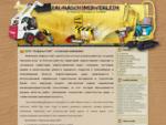 Асфальтирование и благоустройство в Новосибирске