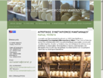 MANDAMADOS Agricultural Cooperative | Best Cheese and Dairy products from Lesvos island, Greece