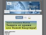 ГЛАВНАЯ - ЗАМОК НЕВИДИМКА от 7700 рублей!