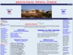 Αστόρια - Ταξίδια - Τουρισμός