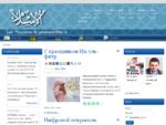 Главная - Ислам в Астрахани