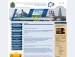 РОО землячество Астраханцы Добро пожаловать на официальный сайт астраханского землячества в ...