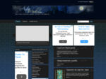 Астрология, эзотерика, гадания онлайн, гороскопы онлайн